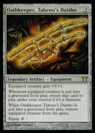 Oathkeeper, Takeno's Daisho