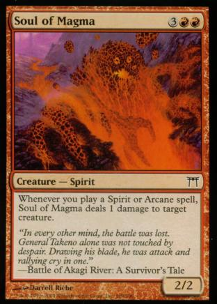 Soul of Magma
