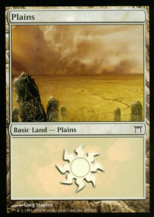 Plains (289)