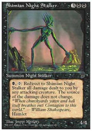 Shimian Night Stalker
