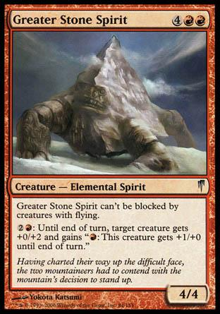 Greater Stone Spirit