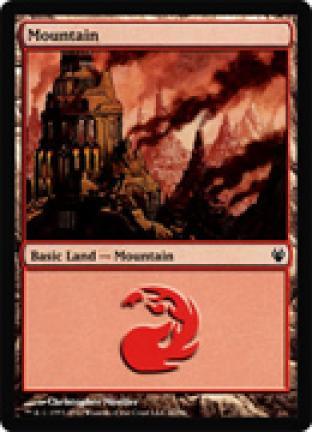 Mountain (42)