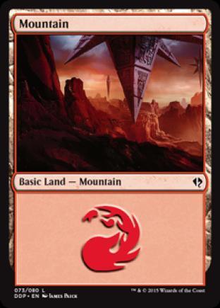 Mountain (73)