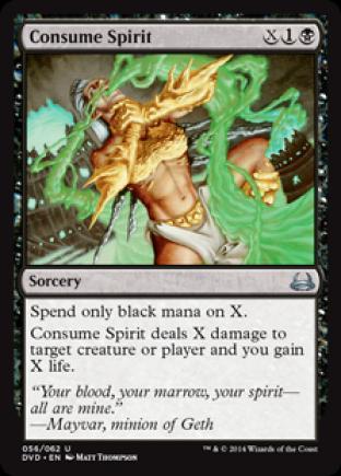 Consume Spirit