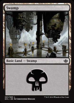 Swamp 2