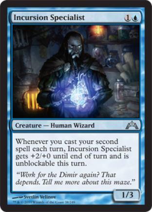 Incursion Specialist