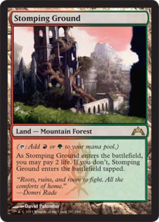 Stomping Ground (2)