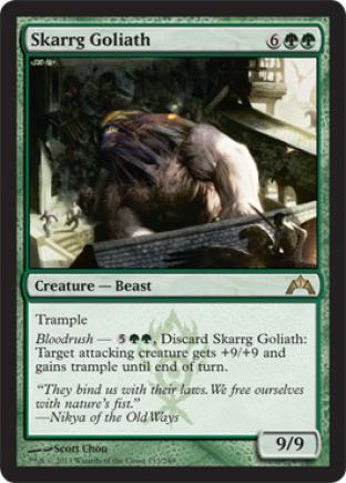 Skarrg Goliath (2)