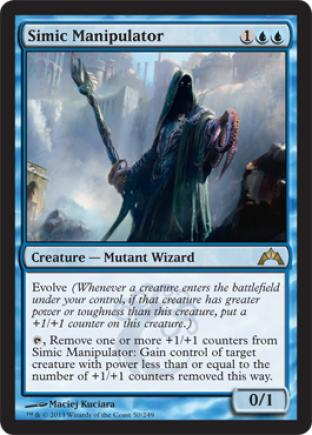 Simic Manipulator (2)