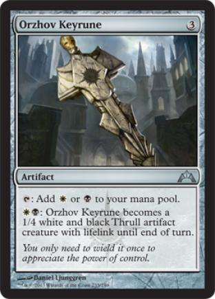 Orzhov Keyrune (2)