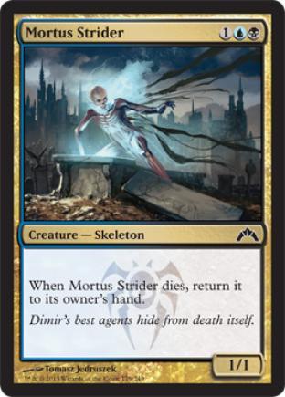 Mortus Strider (2)