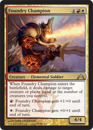 Foundry Champion (2)