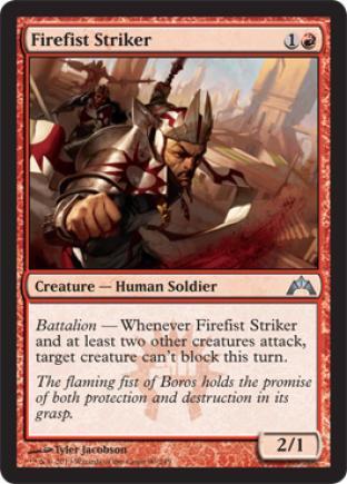 Firefist Striker (2)