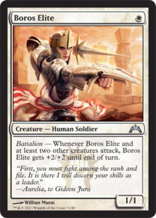 Boros Elite (2)