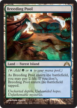 Breeding Pool (2)