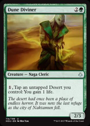 Dune Diviner