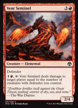 Vent Sentinel