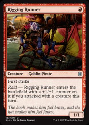 Rigging Runner