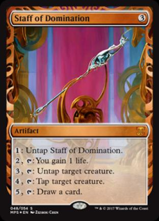 Staff of Domination