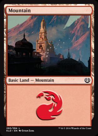 Mountain (6)