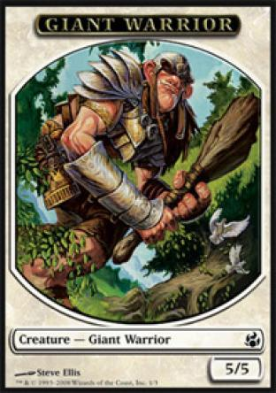 Giant Warrior (Token)