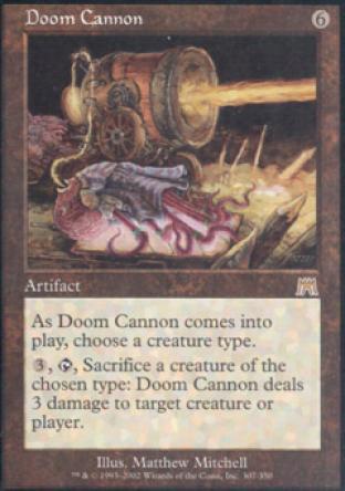 Doom Cannon