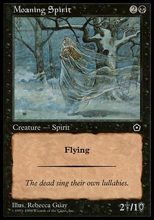 Moaning Spirit