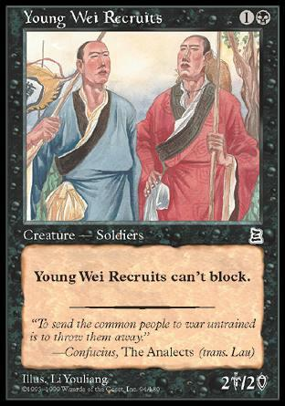 Young Wei Recruit