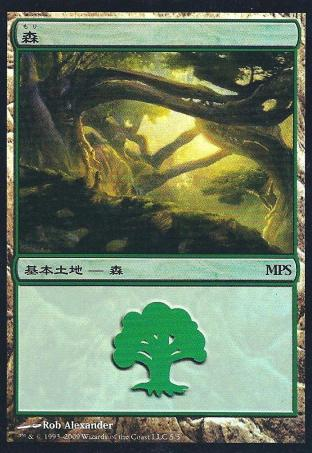 Forest (2009 Japanese MPS League Promo)