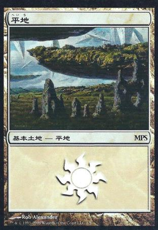 Plains (2009 Japanese MPS League Promo)