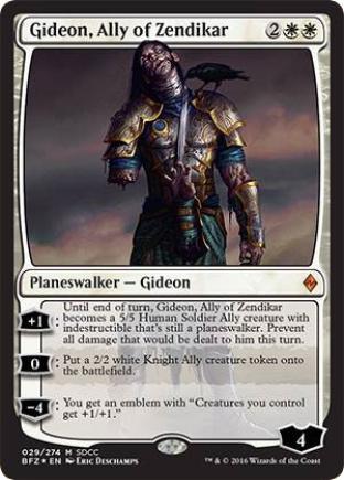 Gideon Ally of Zendikar (SDCC 2016 Zombie)