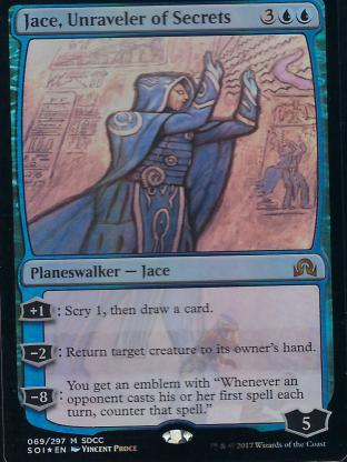 Jace Unraveler of Secrets (SDCC 2017)