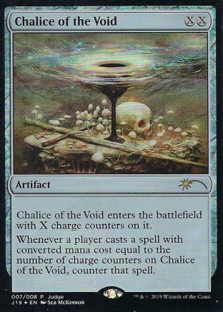 Chalice of the Void Judge Promo