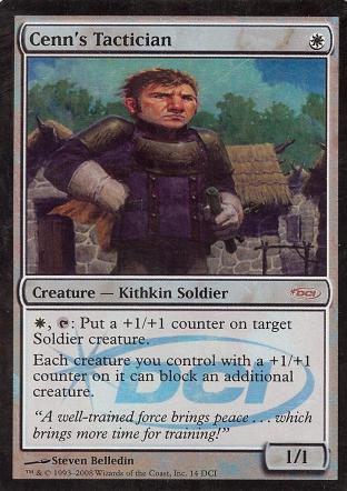 Cenn's Tactician (Gateway)