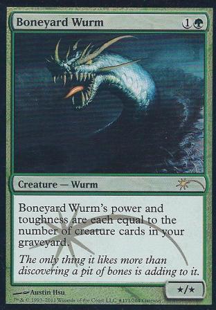 Boneyard Wurm (Gateway)