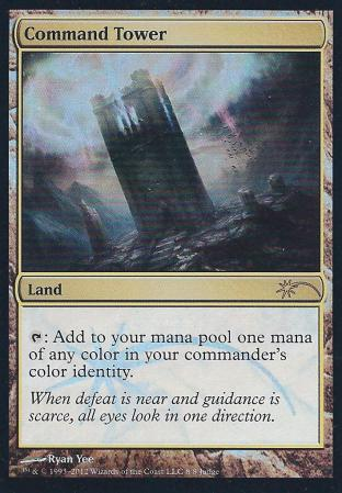 Command Tower (Judge Promo)