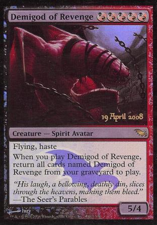 Demigod of Revenge (Shadowmoor Prerelease)