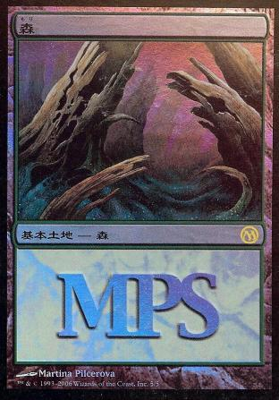 Forest (2006 Japanese MPS League Promo)