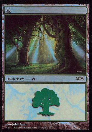 Forest (2007 Japanese MPS League Promo)