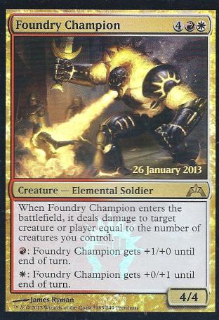 Foundry Champion (GC Prerelease)