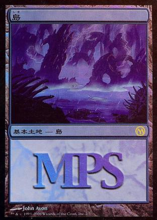Island (2006 Japanese MPS League Promo)