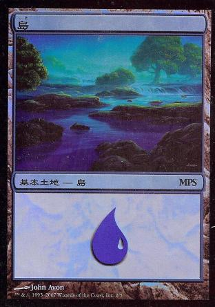 Island (2007 Japanese MPS League Promo)