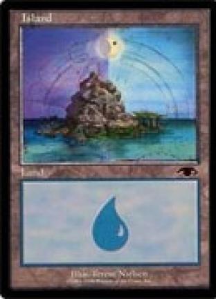 Island (Guru)