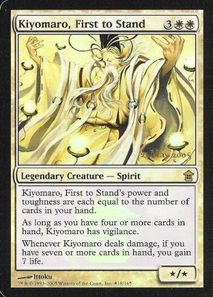 Kiyomaro, First to Stand (SK Prerelease)