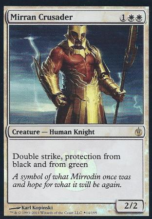 Mirran Crusader (MB Box Promo)