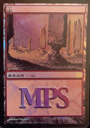 Mountain (2006 Japanese MPS League Promo)