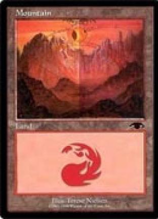 Mountain (Guru)
