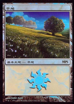 Plains (2007 Japanese MPS League Promo)