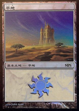 Plains (2008 Japanese MPS League Promo)