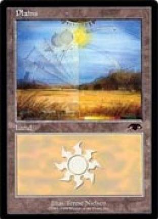 Plains (Guru)